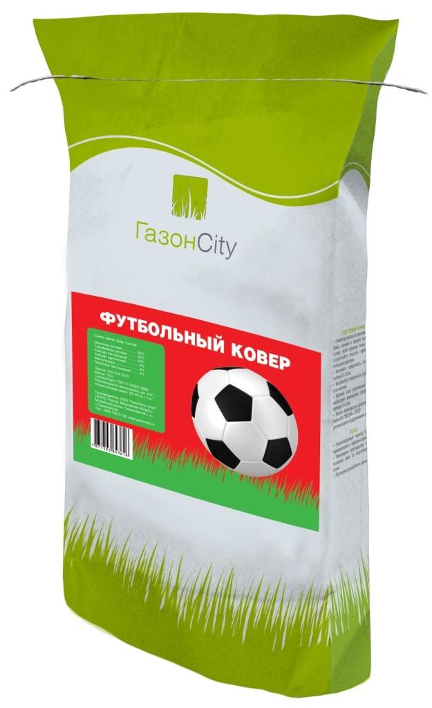 Газон Футбольный ковер 10 кг