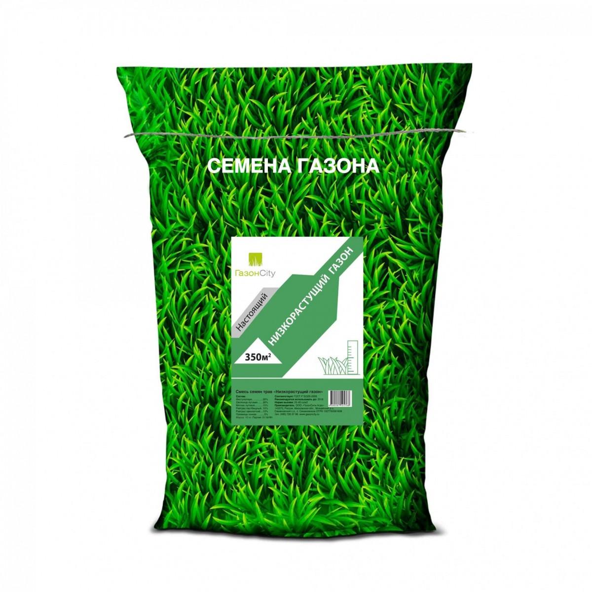 Настоящий Низкорастущий газон 10 кг